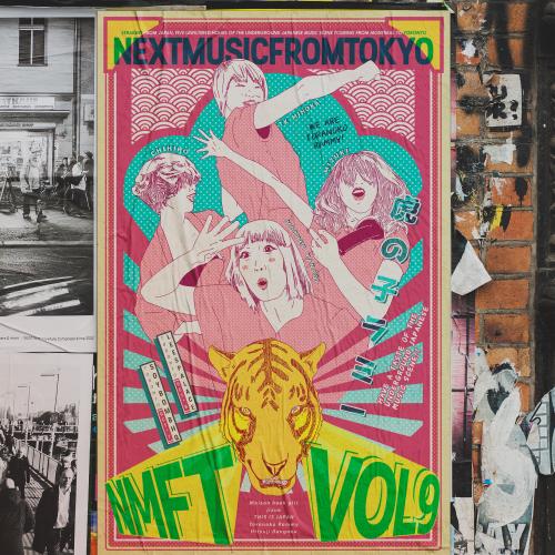 NMFT Fan Branding