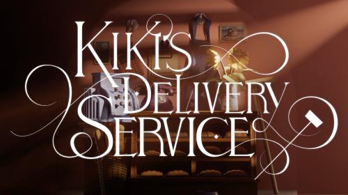Kiki's Bakery Animated
